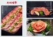 北京烧烤菜谱制作烤肉菜谱设计制作