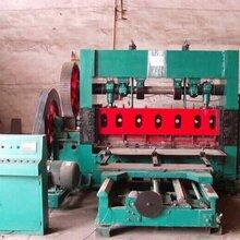 供应钢板网机钢板网机价格图片