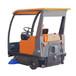 電動清掃車專業清掃樹葉灰塵的路面清掃車