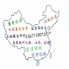 浙江投资公司注册要求条件
