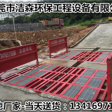 佛山建筑工地洗车设备¥一流图片