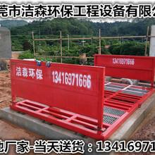 揭阳建筑工地洗轮机厂家促销图片