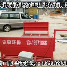 江门建筑工地洗车平台厂家促销图片