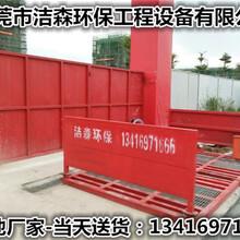 惠州工地洗车设备亲民价格图片