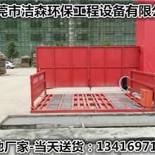 揭阳建筑工地自动洗车机本地仓库图片
