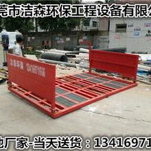 揭阳工地洗车平台保修一年图片