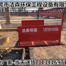 揭阳建筑工地冲洗设备厂家电话图片
