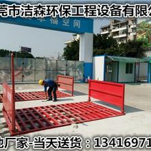 惠州工地冲洗平台实拍展示图片
