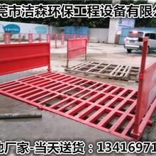 广州降尘喷雾机厂家地址图片