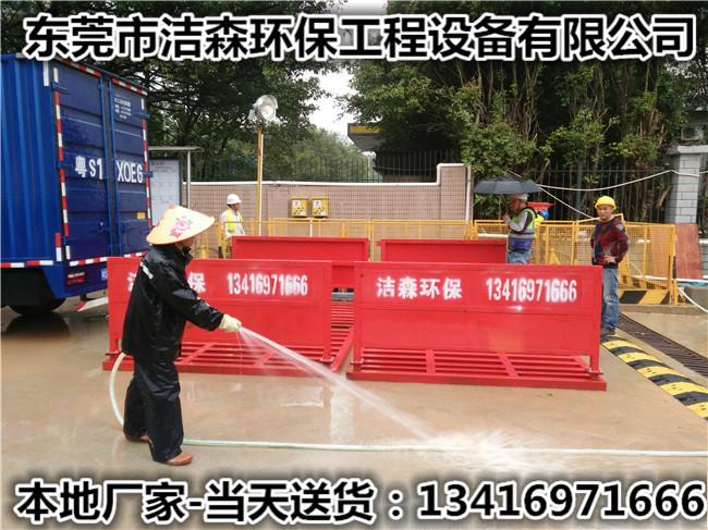 揭阳建筑工地洗车平台本地促销