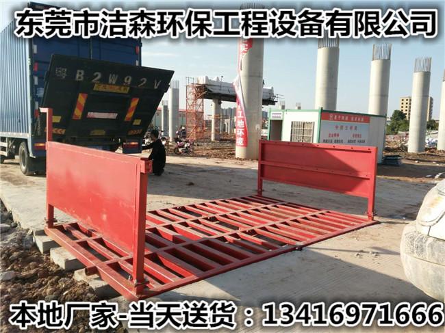 广州降尘喷雾机厂家地址