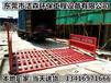 工地洗轮机江门厂家
