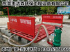 广州工地冲洗平台安装保护环境