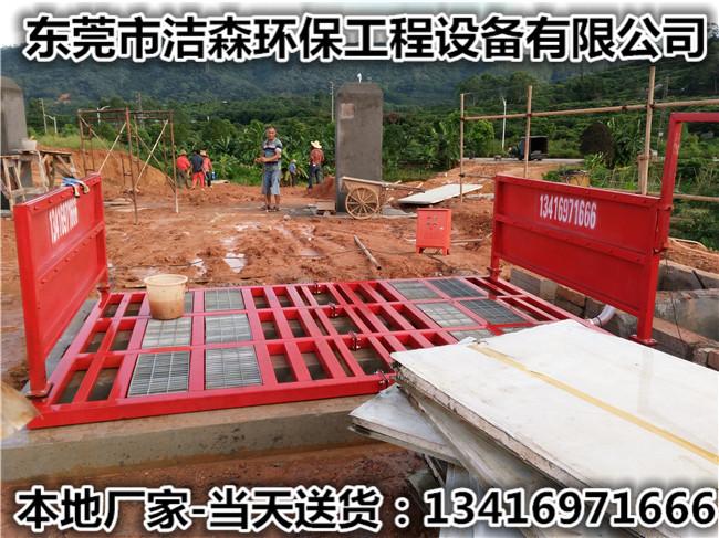 阳江雾炮机厂家供货