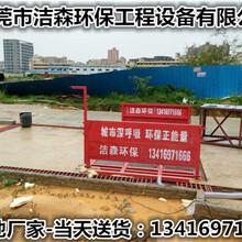 广州降尘喷雾机保质保量图片