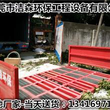 湛江喷雾机厂家价格图片