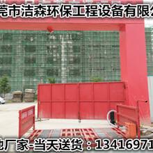 肇庆工地洗车台自产自销图片