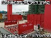工地冲洗设备江门供应商