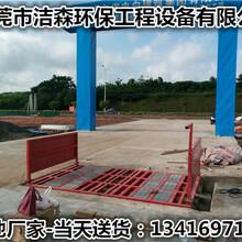 潮州工地洗车台图片