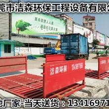 广州降尘喷雾机专业抑尘图片