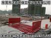 工地冲洗平台江门批发商