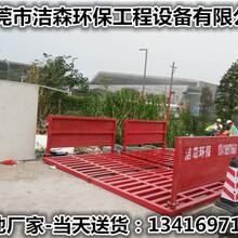 惠州降尘喷雾机图片