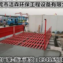 广州降尘喷雾机厂家直降4千图片