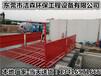 江门工地自动洗车设备优质服务
