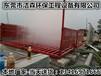 江门自动喷雾机优质服务