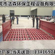 广州降尘喷雾机使用无忧图片