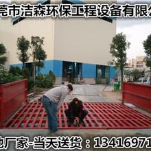 肇庆工地洗车台图片