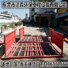 阳江雾炮机自产自销图片