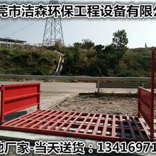 肇庆工地洗车台试用方法图片