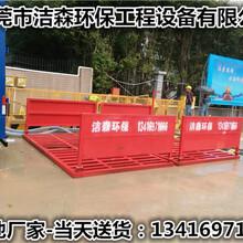 广州工地自动洗车机价格图片