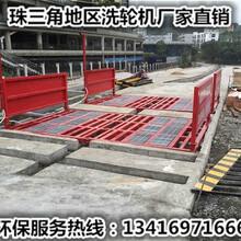 惠州工地洗车机免基础施工图纸图片
