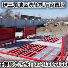 惠州工地冲洗平台智能洗车图片