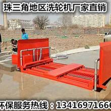 惠州工地洗车设备现场调试图片