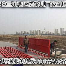 惠州工地洗车机免基础智能洗车图片