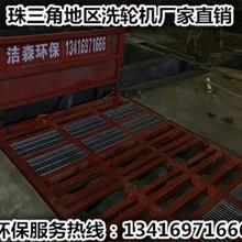 惠州工地洗轮机施工图纸图片