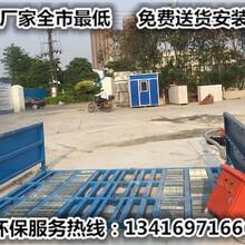 佛山工地自动冲洗设备¥一流图片