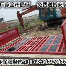 惠州工地冲洗平台年中大促图片