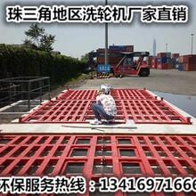 惠州工地洗车机免基础价格多少图片