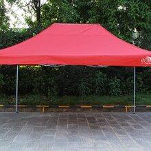 金又来帐篷3x4.5地摊帐篷帐篷定制帐篷厂家批发高端帐篷jyl88