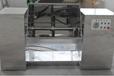 304不锈钢槽型混合机制药专用槽型混料机搅拌机永不生锈混合机