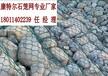 包塑石笼网厂家PVC包塑石笼网