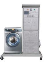 HKXJ-3滚筒式洗衣机维修技能实训考核装置图片