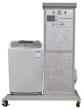波轮式洗衣机维修技能实训考核装置图片