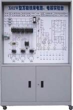 机床电气电路实训考核装置机床电气实训装置图片