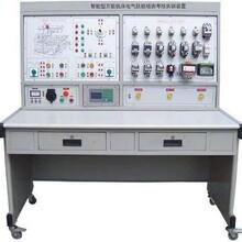 万能铣床实训及技能考核装置机床电气实训考核装置图片