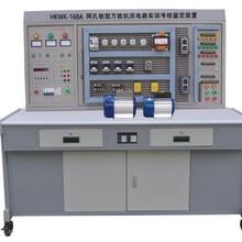 网孔型万能机床电路实训考核鉴定装置机床电气实训考核装置图片